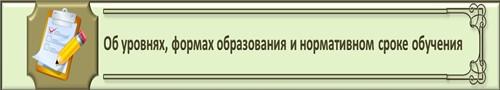 о1_500x90