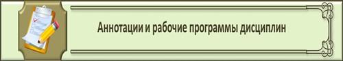о2_500x90