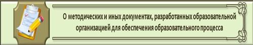 о3_500x90