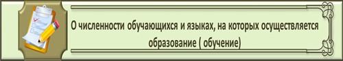 о4_500x90