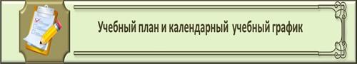 о5_500x90