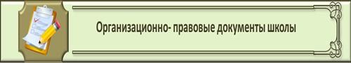 о6_500x90