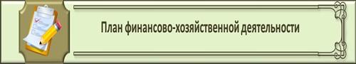 5_500x90