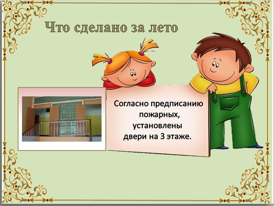отчет4_960x720