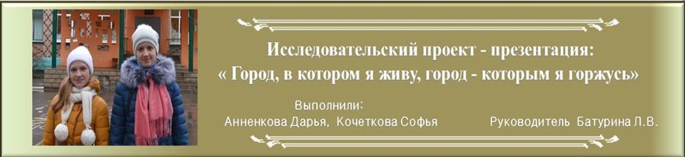 Дарья и Софья_960x220