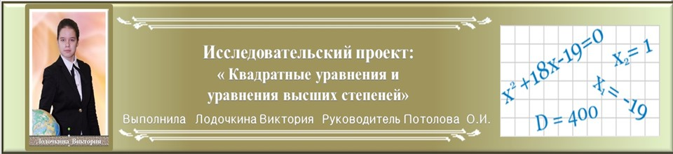 вика_960x220