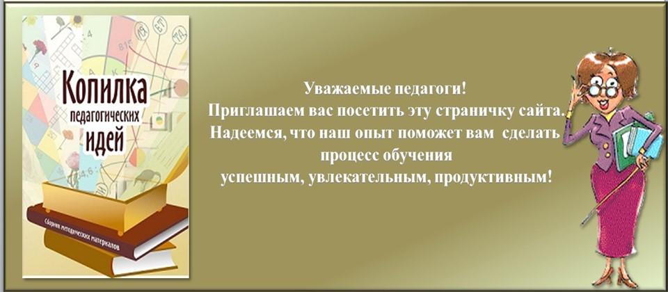 в копилку_960x420
