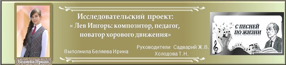ип ингорь_960x220