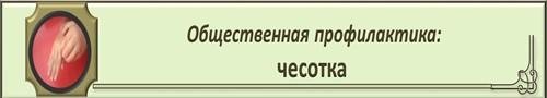 %d0%bc%d0%b5%d0%b4-4_500x90