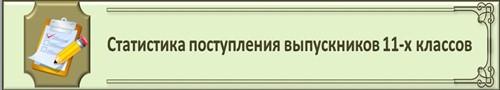 11_500x90