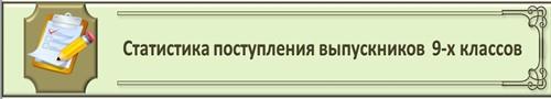 9_500x90