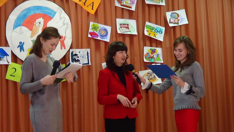 презентация своего хобби на конкурсе учитель года