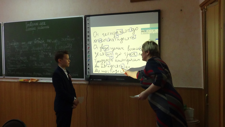 D:\03 САЙТ\ФОТО МЕРОПРИЯТИЙ\семинар икт\DSC07372.JPG