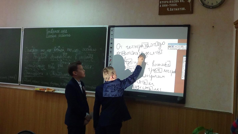 D:\03 САЙТ\ФОТО МЕРОПРИЯТИЙ\семинар икт\DSC07373.JPG