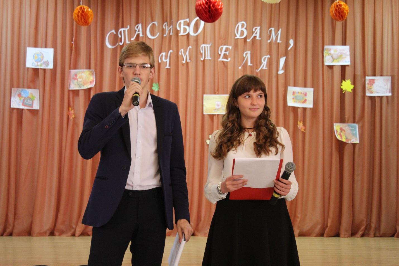 D:\03 САЙТ\концерт ко дню учителя 2018\IMG_9603.JPG